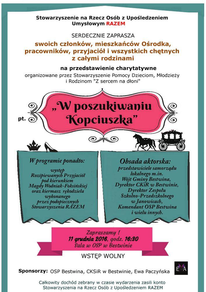plakat-zaproszenie-na-przedstawienie